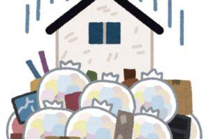 ゴミ屋敷の作業実例