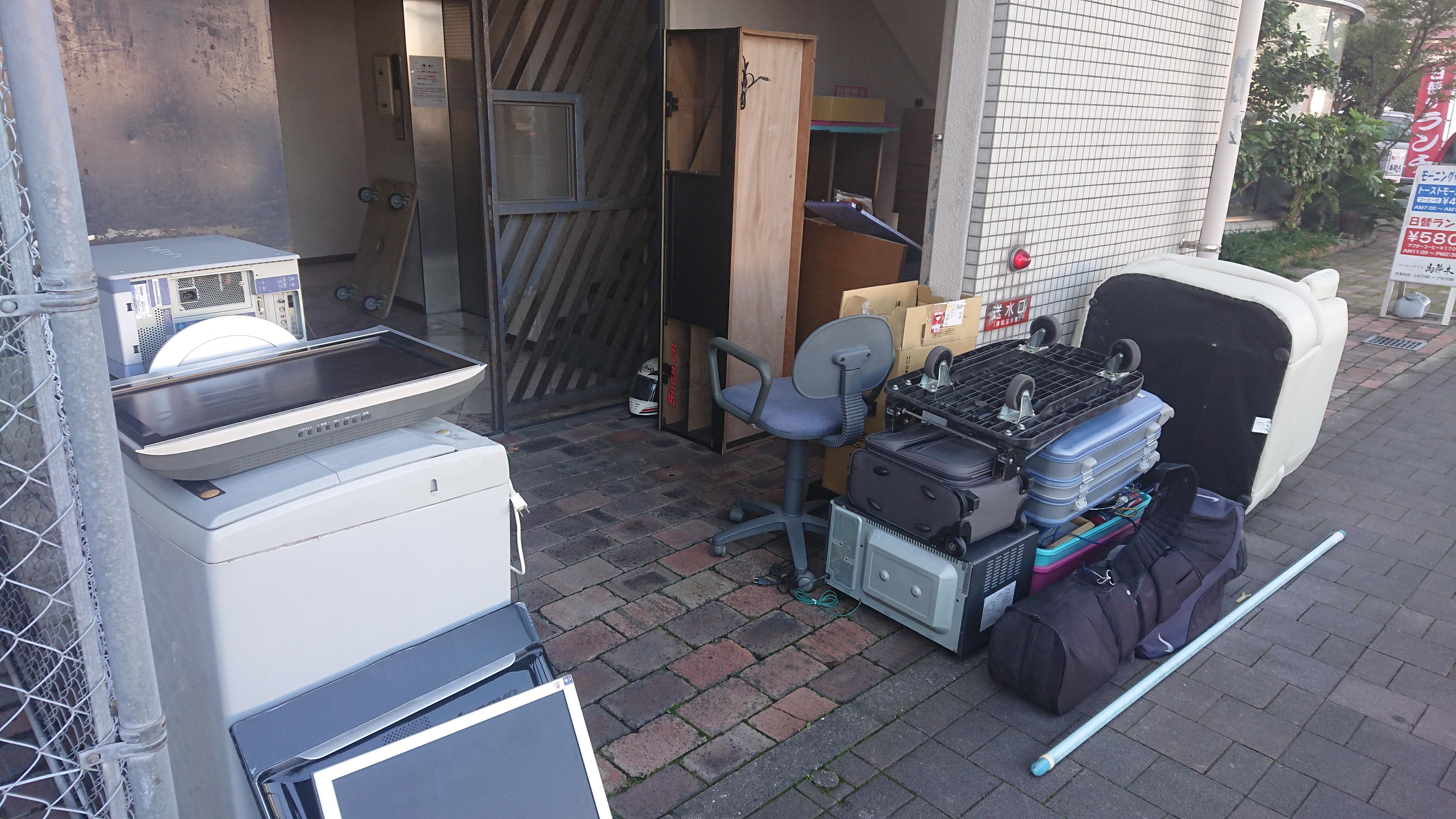 篠栗町粗大ゴミ